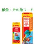 フィッシュタミンEC用 (1)